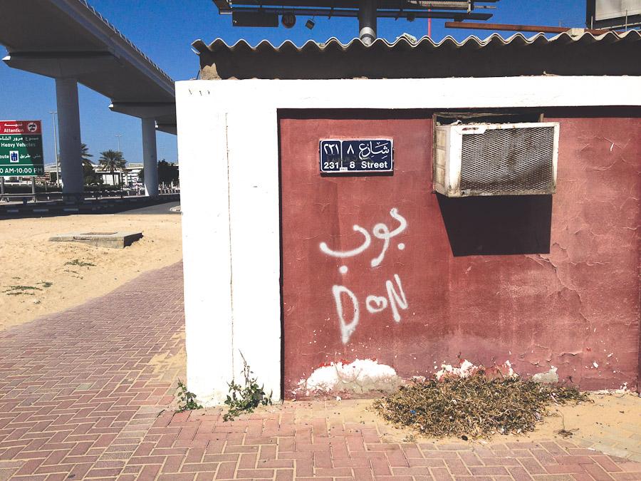 dubai-streets-05